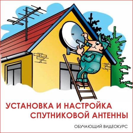 ИП Фаррахов